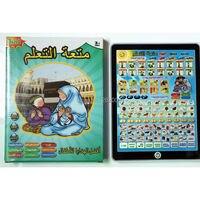 3in1 Arabic English Indonesian Language Islamic Worship Read Prayers Learning Machine YPad Muslim Kid Learn Multifunction