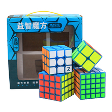 4pcs/Set Qiyi Warrior W 2x2 3x3 4x4 5x5 Magic Cube Set Speed Puzzle Stickerless Neo Educational Toy With Gift Box