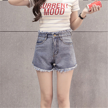 Female students high waisted denim shorts casual pants  WP43