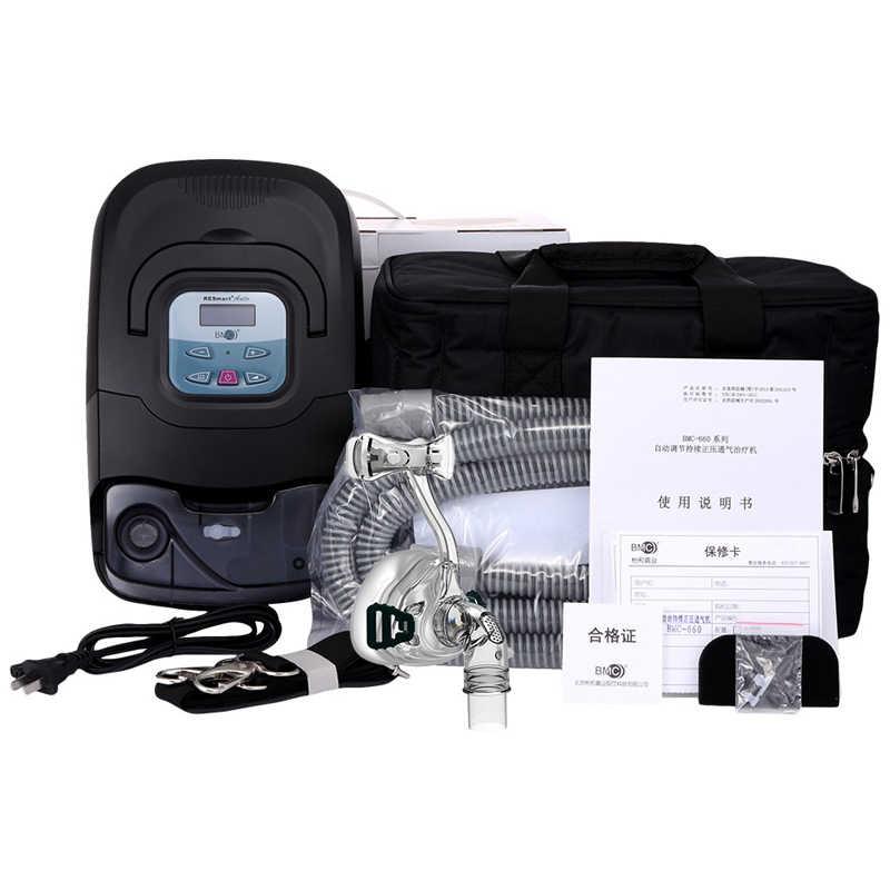 BMC GI аппарат искусственного дыхания умное медицинское оборудование забота о здоровье красота вентилятор маска сна Храп апноэ терапия с мешками трубка