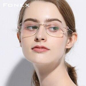 Image 2 - Bピュアチタンのフチなしフレーム、女性の超軽くて華奢なダイヤモンドトリミングカット光学処方フレームメガネ 923