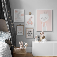 Bear Elephant Little Star Crown Nursery Wall Art Canvas Painting Nordic Posters And Prints Picture Baby Girl Boy Room Decor