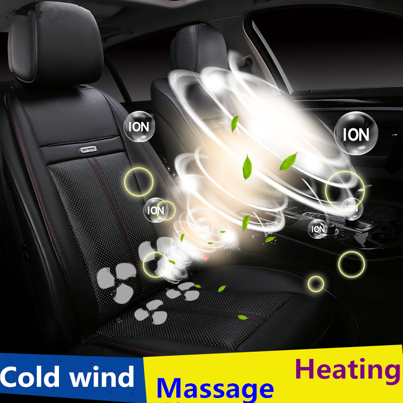 Elextric air cooling temperature control cushion summer with the fan blowing cool cool summer ventilation cushion