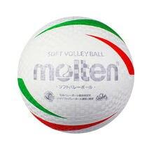 Voleibol bola de voleibol molten, s2v1201 jogos de praia oficial topu macio voleibol bola de voleibol