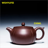 230ml high quality Yixing teapot celebrity handmade tea set accessories friend's gift purple sand artwork tea pot