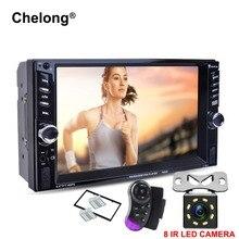 """7652D 2 din auto radio lettore HD 6.6 """"Touch Screen autoradio auto bluetooth rear view camera car audio aux usb caricatore con telaio"""