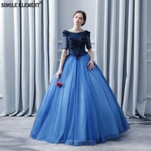 Sweet 16 Dresses Party Ball Gowns Dark Blue Elegant Puffy Tulle Quinceanera Dresses sweet 16 dresses party ball gowns dark blue elegant puffy tulle quinceanera dresses