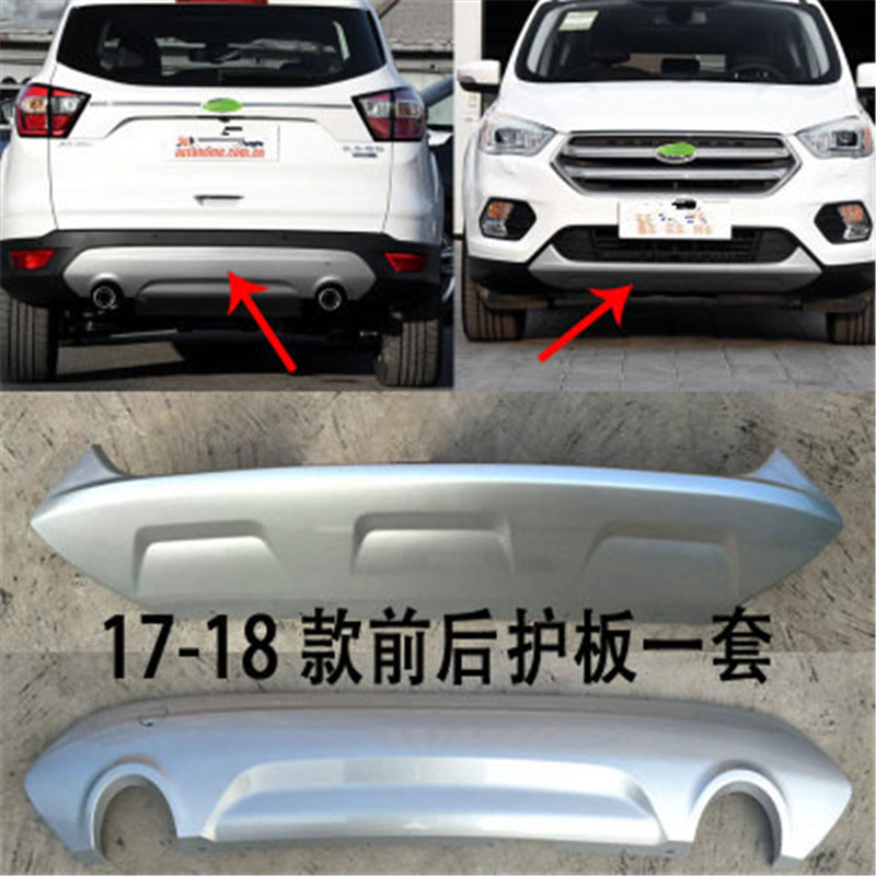 ABS Front+Rear car bumper cover trim plastic Bumper bars front and rear bumper For Ford Kuga 2017 2018 Car styling decoration protective guard rubber bar for car front and rear bumper black 2 pcs