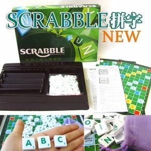 English Scrabble Desktop Game