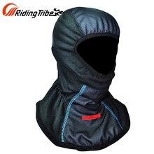 Men's Motorcycle Full Face Mask Outdoor Motorbike Helmet Hood Ski Balaclava Winter Mask Windproof Face Shield Warm Bike Headgear