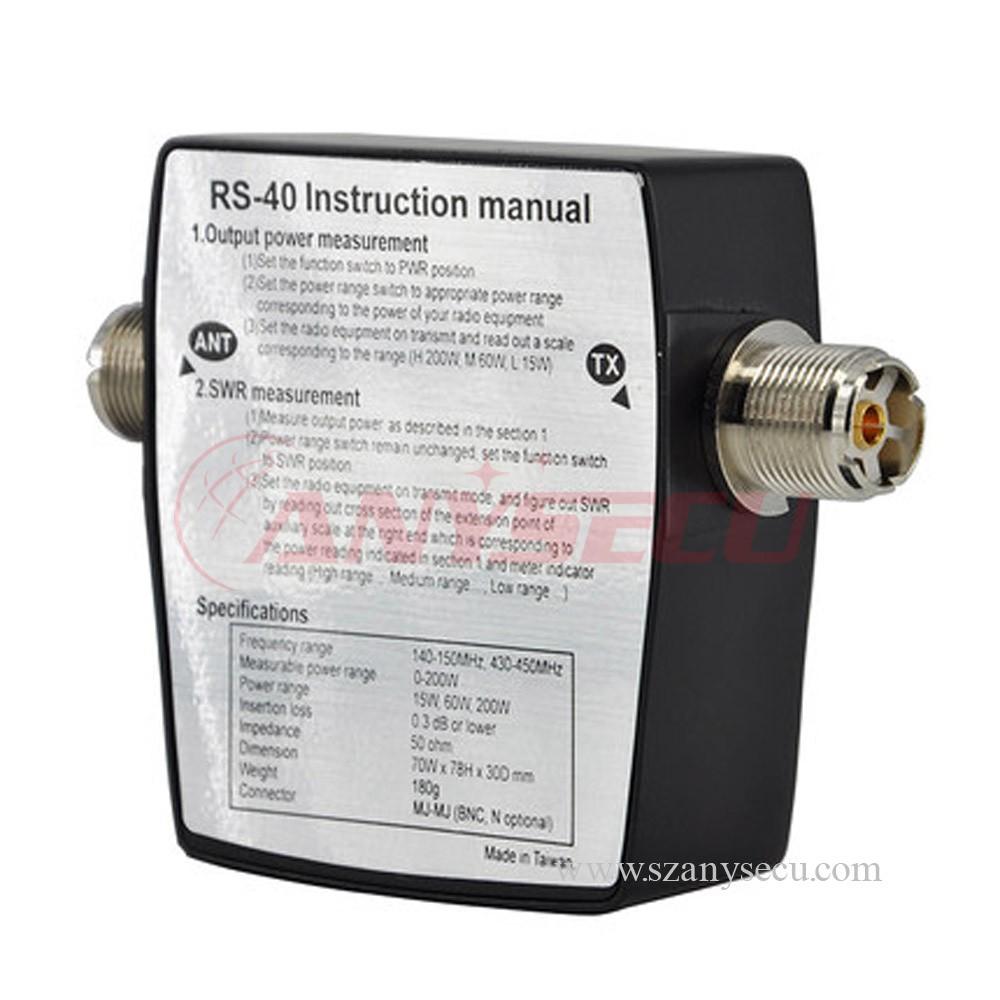 RS-40 (3)
