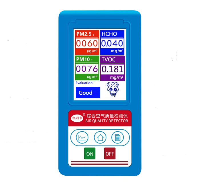 Formaldehyde HCHO PM1.0 PM2.5 PM10 Gas Analyzer Portable TVOC Particles Detector Meter PM2.5 PM10 Tester Air Quality Analyzer gm8804 hcho pm2 5 pm10 gas detector digital formaldehyde detector formaldehyde monitor air quality meter 0 5000ug m3