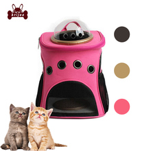 Dog Carrier Breathable Shoulder Cat Backpack Space Capsule Shaped Pet Travel Carrying Travel Portable Сумка для домашних животных Два стиля