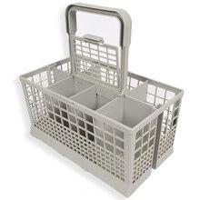 Универсальная посудомоечная машина часть корзины для столовых приборов коробка для хранения Bosch Siemens BEKO AEG конфеты Kenmore джакузи Maytag KitchenAid Maytag