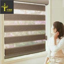modern design popular zebra blinds with brown valance high quality blackout rainbow roller blinds customized size