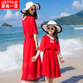 Matching Mother Daughter Wedding Party Dress Girls Dresses For Party Holiday Family Clothes Vestido Mae E Filha 2016 Summer Hot