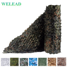 WELEAD 1.5x4 Simple Camouflage Nets for Hunting Camping Woodland Scrim Beach Tent Cat Tent Cover Awning for Garden Sun Shelter(China)