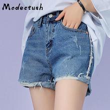 Modecrush Women Denim Shorts 2019 Summer Short Femme Taille Haute a boutons Worn Out Jean Casual Korean Moustache Effect