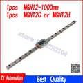 12mm Linear Guide MGN12 L = 1000mm linear schiene weg + MGN12C oder MGN12H Lange linear wagen für CNC X Y Z Achse
