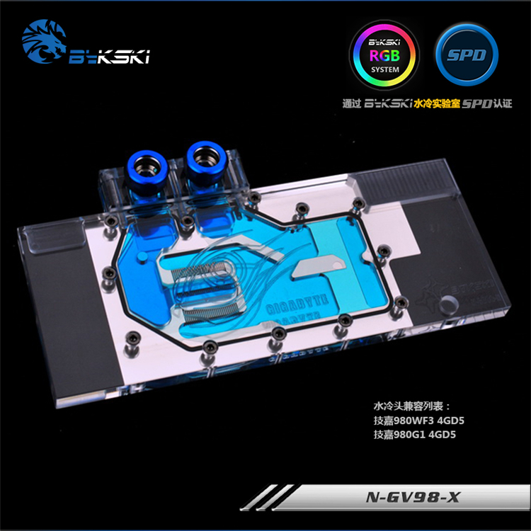 Bykski N-GV98-X GPU Water Cooling Block for GIGA GTX980 G1 WF3 4GD5 n gv98ti x gtx980ti gv n98tg1 full coverage water cooling head water jacket