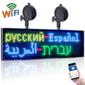50*15 см P5MM RGB полноцветная автомобильная светодиодная вывеска  12 В wifi программируемая прокрутка информации мульти-функциональный светодиодн...