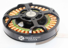 1PCS Agricultural brushless motor X8308 multi axis plant protection cruise patrol aerial motor long time