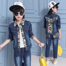 купить kids clothes Children's clothing boy denim suit spring  autumn camouflage denim suit  popular girls  denim suit children sets дешево