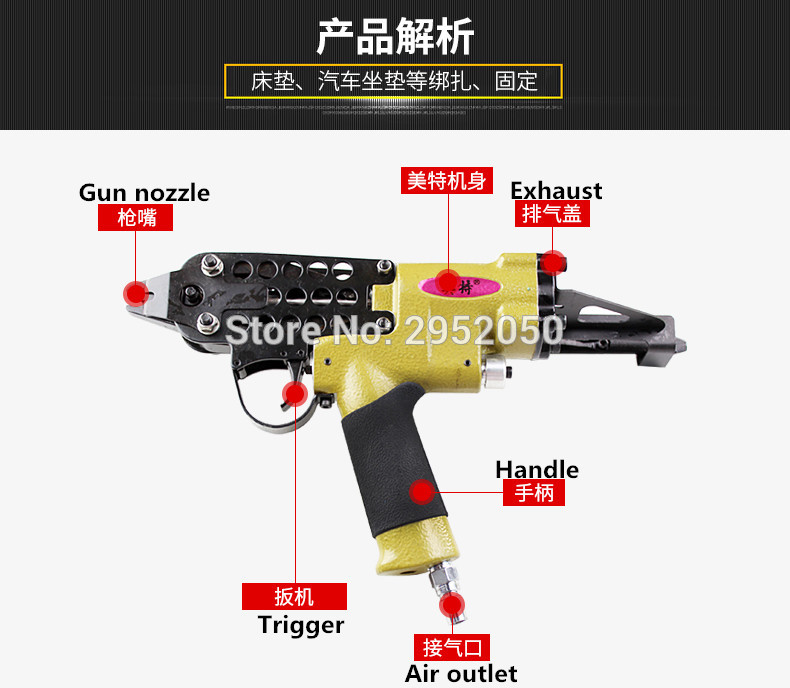 Free shipping Pneumatic Air tools Hog Ring NAILER C Ring Plier SC7E Air gun Original quality free shipping pneumatic air tools c ring nailer hog ring plier sc7c air nail gun c nailer original quality