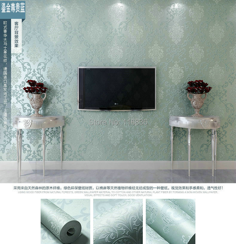 Damask Wallpaper Blue (3) Part 43