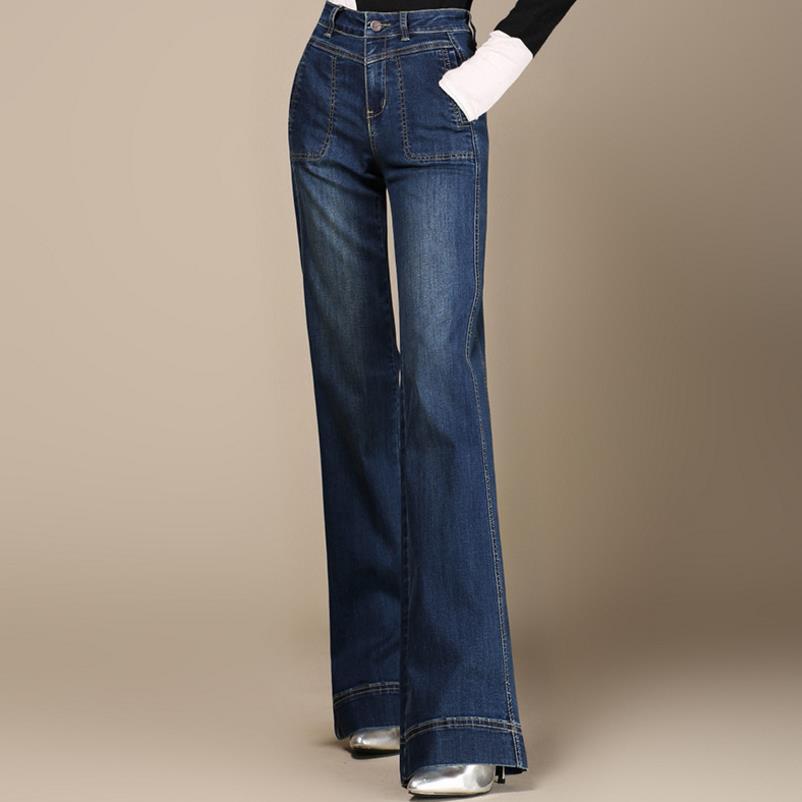 2018 new large size long   jeans   high waist elastic pants trousers women wide leg pants 7xl