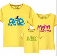 Paternity Loaded Summer Short Sleeved T Shirt A Family Of Three Kindergarten Games Activities Clothes Family