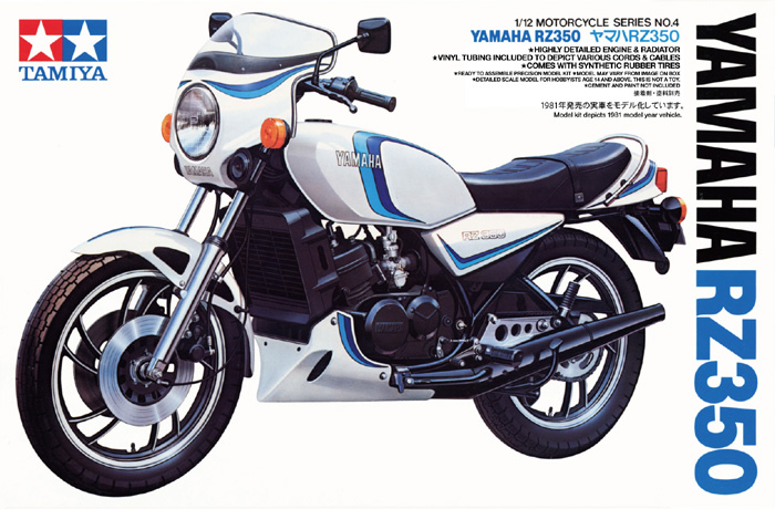 Worldwide delivery yamaha rz 350 in NaBaRa Online