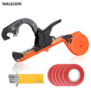 MALELION Garden Tools Grafting Set Planting Tying Tapener Machine Branch Hand Machine Tapener Packing Vegetable Stem Strapping - DISCOUNT ITEM  0% OFF All Category