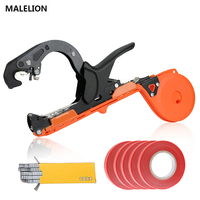 MALELION Garden Tool Set Plant Tying Tapetool Tapener Machine Branch Hand Tying Machine Tapener Packing Vegetable Stem Strapping