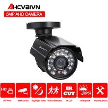 HD 5MP 4in1 Metal Bullet Security Camera 3.6mm Lens Wide Angle IP67 Waterproof Day/Nigh Outdoor/Indoor Vision Security Camera security day