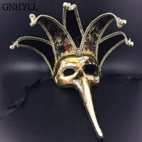 GNHYLL Black/Red Five Horn Long Nose Phantom Opera Venetian Mask with Bell Handmade Full Face Cosplay Halloween Mask Party Props