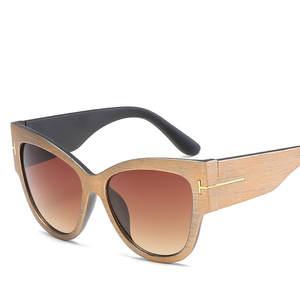 11f3887dd83 NerZhul Sunglasses Women Shades Cat Eye Sunglasses Glasses