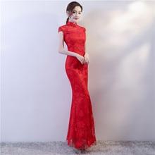 Gaun Pengantin Cina untuk Wanita Renda Fishtail Merah Pengantin Gaun  Panjang Cheongsam untuk Pesta Malam Wanita Vintga Cina . 8de61011a5