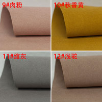 Pink 1 0mm Automotive Upholstery Decor Ultra Suede