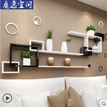 На стене купить содержание, чтобы носить стены, чтобы повесить гостиной ТВ установка стены оригинальность сетки украшены