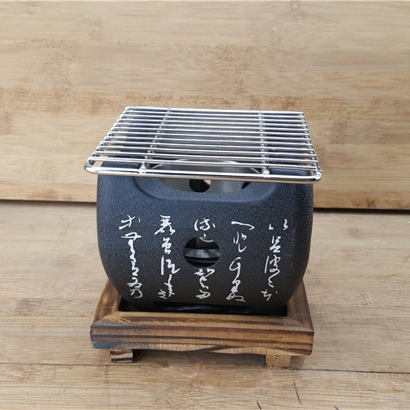 Japanese Style Mini Aluminum Alloy BBQ Charcoal Grill Outdoor Camping Portable Barbecue Cooking Text Stove For 2 4 Person In Grills From Home Garden