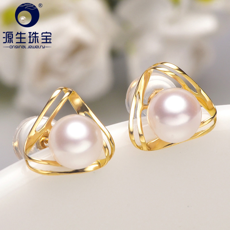 YS 18K Solid Gold 5-6mm Real Natural Japanese Akoya Pearl Stud Earrings Fine Jewelry