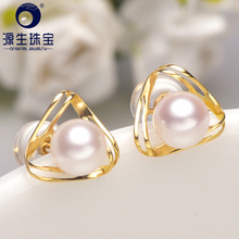 [YS] Simple Pearl Stud Earrings 5-6mm 18K Gold Akoya