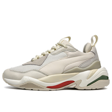2019 New PUMA Thunder Spectra Sneakers Men And Women Sports Shoes 367516  Badminton Shoes Thunder Desert. 4 Colors Available e7bbd00d9