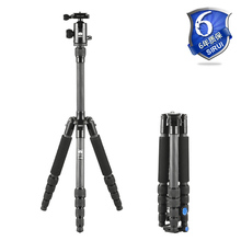 FREE SHIPPING Gopro Sirui T025 Portable Folding Travel Carbon Fiber Tripod SLR Camera Tripod Just 30cm 0.8Kg BALL HEAD WHOLESALE
