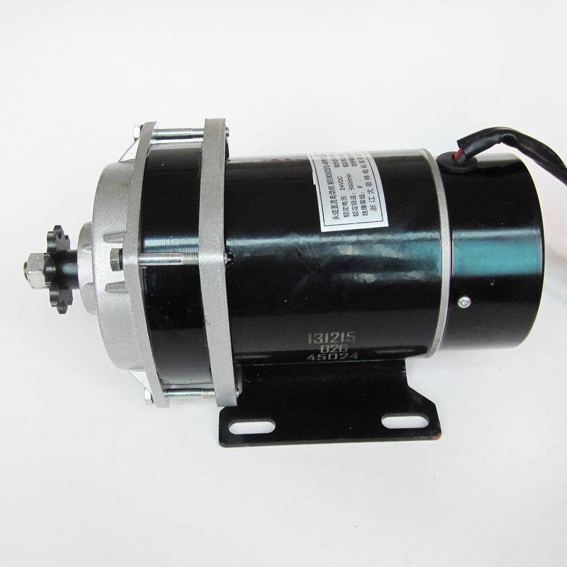 24V 450W Brush Motor MY1020ZXFH  Electric Tricycle Scooter Decelerating Motor with Fan