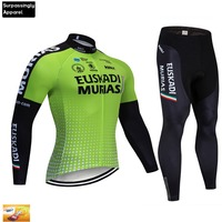 Pro Team EUSKADI Cycling Set Bike Wear Men Bicycle Riding Clothes Ropa Ciclismo Breathable Quick Dry Cycling Jersey 16D Gel Pad