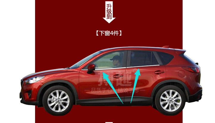 High quality stainless steel Car window trim strip(4pcs) For Mazda Cx-5 Cx5 2012 2013 2014 Car-styling Car-covers 1pcs ap003 gx12 2 3 4 5 6 7 pin 12mm male & female butt joint connector aviation plug gx12 circular socket plug
