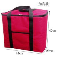 Extra Large Thickening Cooler Bag Ice Pack Insulated Lunch Bag Cold Storage Bag Fresh Food Container