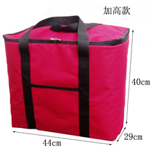 Extra Large Thickening Cooler Bag ice pack Insulated lunch bag Cold Storage Bag Fresh food Container(China)